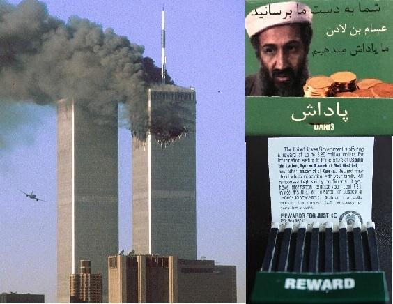 Como embalagens ajudaram os Estados Unidos a capturar terroristas