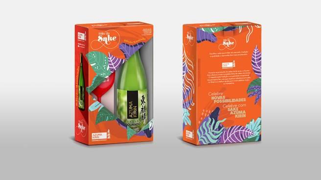 Azuma Kirin lança kit comemorativo para o mês do saquê