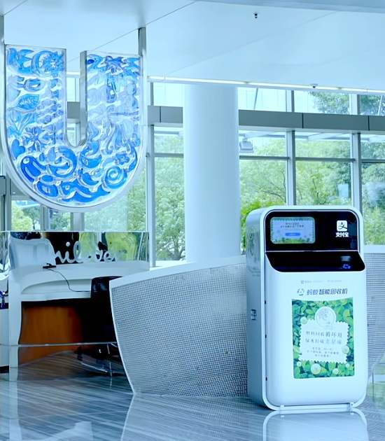 Unilever e Alibaba lançam sistema de reciclagem alimentado por Inteligência Artificial